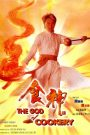 Thần Ăn (1996) | The God Of Cookery (1996)
