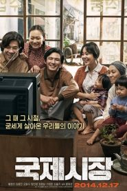 Lời Hứa Với Cha (2014) | Ode To My Father (2014)