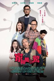 Chiếc Biển Quảng Cáo (2019) | A Home with a View (2019)