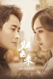 Quy Khứ Lai (2018)| The Way We Were (2018)